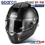 スパルコ ヘルメット プライムRF-9W カーボン 四輪用 FIA8860-2010公認