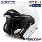 スパルコ ヘルメット プロRJ-3 オープンジェット FIA8859-2015公認 2017年モデル