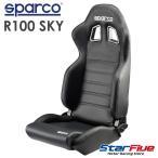 スパルコ R100 SKY セミバケットシート ホワイトステッチ
