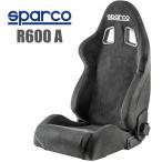 スパルコ R600A セミバケットシート アルカンターラ