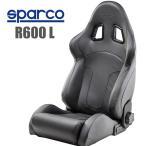 スパルコ R600L セミバケットシート レザー