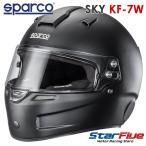 スパルコ ヘルメット スカイKF-5W ブラック カート用 スネルKA2015公認 2017年モデル