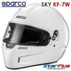 スパルコ ヘルメット スカイKF-5W ホワイト カート用 スネルKA2015公認 2017年モデル
