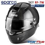 スパルコ ヘルメット スカイRF-7W カーボン 四輪用 FIA8859-2010公認