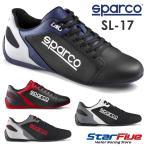 е╣е╤еые│ е╔ещеде╙еєе░е╖ехб╝е║ SL-17 Sparco (е╡еде║╕Є┤╣е╡б╝е╙е╣)