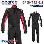 スパルコ レーシングスーツ 4輪用 スプリントRS2.1 ツートンカラー FIA2000公認 2017年モデル(サイズ交換無料)