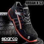 スパルコ セーフティーシューズ(安全靴) TEAM WORK URBAN H S3