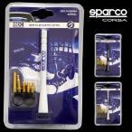 Sparco CORSA(スパルコ コルサ) ショートカラーアンテナ
