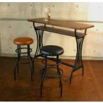 カウンターテーブル バーテーブル ハイテーブル 幅150cmタイプ アンティークデザイン ミッドセンチュリー ブルックリンスタイル