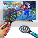 ニンテンドー スイッチ Nintendo Switch マリオネット テニス ラケット コントローラー グリップ 送料無料