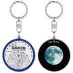 天体キーホルダー 月面