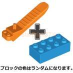 レゴ(LEGO)パーツばら売り ブロックはずし:オレンジ