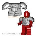 レゴ(LEGO)カスタムパーツばら売り ロリカ・セグメンタタ(互換品):スティール