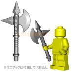 レゴ(LEGO)カスタムパーツばら売り バトルアクス(互換品):スティール