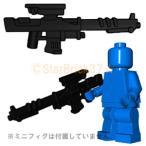 レゴ(LEGO)カスタムパーツばら売り サイレントデススナイパー(互換品):ブラック