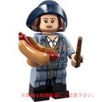 レゴ(LEGO)ハリー・ポッター&ファンタスティックビーストミニフィグ:ティナ・ゴールドスタイン