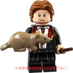レゴ(LEGO)ハリー・ポッター&ファンタスティックビーストミニフィグ:ロン・ウィーズリー