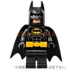 レゴ(LEGO)バットマンミニフィグ:バットマン(タイプ1#70903 etc.)