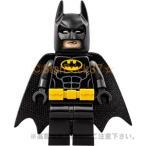 レゴ(LEGO)バットマンミニフィグ:バットマン(タイプ3#70900 etc.)