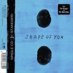 【輸入盤】ED SHEERAN エド・シーラン/SHAPE OF YOU(CD)