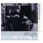 Yahoo!ぐるぐる王国 スタークラブ【輸入盤】STYLE COUNCIL スタイル・カウンシル/OUR FAVORIRE SHOP (DLX)(CD)