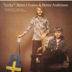 【輸入盤】BJORN ULVAEUS & BENNY ANDERSSON ビョルン・ウルヴァース&ベニー・アンダ