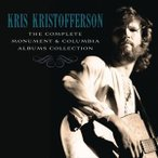 【輸入盤】KRIS KRISTOFFERSON クリス・クリストファーソン/COMPLETE MONUMENT & COLUMBIA ALBUM COLLECTION(CD)