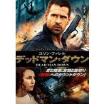 デッドマン・ダウン(DVD)