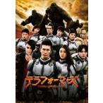 テラフォーマーズ(初回限定生産)(DVD)