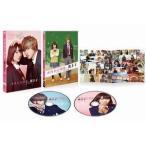 オオカミ少女と黒王子 DVD プレミアム・エディション(初回生産限定)(DVD)