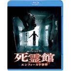 死霊館 エンフィールド事件 ブルーレイ&DVDセット(Blu-ray)