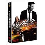 トランスポーター ザ・シリーズ ニューミッション コンプリート・ボックス(DVD)