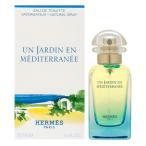 エルメス 地中海の庭 EDT SP (男女兼用香水) 50ml
