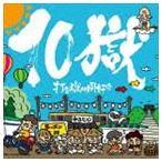 打首獄門同好会/10獄〜TENGOKU〜(CD)