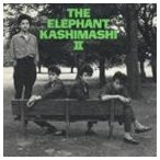 エレファントカシマシ/エレファントカシマシII(CD)