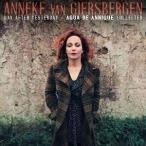 Yahoo!ぐるぐる王国 スタークラブ【輸入盤】ANNEKE VAN GIERSBERG アネク・ヴァン・ガースバーゲン/DAY AFTER YESTERDAY(CD)