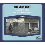 【輸入盤】VERY BEST ヴェリー・ベスト/MAKES A KING (DIGI)(CD)
