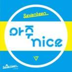 輸入盤 SEVENTEEN / REPACKAGE ALBUM : LOVE & LETTER [CD]