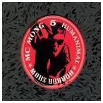輸入盤 MC MONG / 5集 リパッケージ - HORROR SHOW [CD]