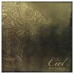 【輸入盤】Ciel シエル/Mini Album : Refloat(CD)