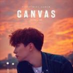 【輸入盤】JUNHO (2PM) ジュノ(2PM)/1ST MINI ALBUM : CANVAS(CD)