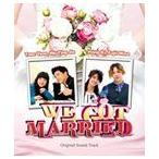 【輸入盤】O.S.T. サウンドトラック/WE GOT MARRIED (GLOBAL EDITION)(CD)