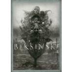 ベクシンスキ作品集成 3 新装版