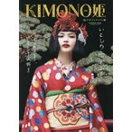 KIMONO姫 14
