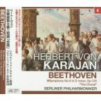 カラヤン/ベートーヴェン:交響曲第9番「