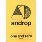 androp one and zero