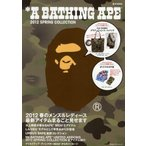 A BATHING APE 2012SPRING COLLECTION