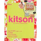 kitson 2013SPRING & SUMMER RESORT
