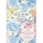 2016年版 CECIL McBEE手帳
