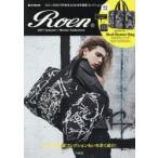 Roen 2017Autumn/Winter Collection